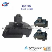 Buy cheap Railway Fastener Crane Rail Clamp product