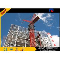 Buy cheap Buildings Mobile Lifting Equipment Luffing Jib Tower Crane Mchine 12 T from wholesalers