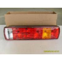 Buy cheap After the Taillights Left Combination from wholesalers