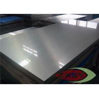 Buy cheap Prime 1.2mm Polished Aluminuim Sheet / Plate for Reflectorized Material from wholesalers