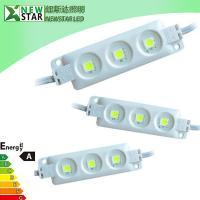Buy cheap 3leds Dc 12v SMD 5050 Waterproof LED Module Light, LED Signs display from wholesalers