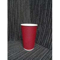 Buy cheap Disposable Biodegradable Paper Cups Single / Double Ripple Wall For Hot Coffee 3oz - 16oz from wholesalers