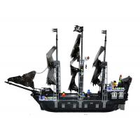 Buy cheap Lego-style open-Chi Black Pearl pirate ship 87010 DIY fight inserted from wholesalers
