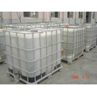 Buy cheap aluminum sulfate for water treatment from wholesalers
