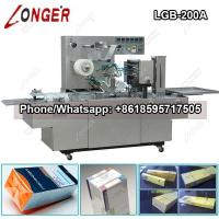 Buy cheap Automatic Condoms Cellophane Wrapping Machine product