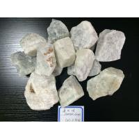 Buy cheap Fluorspar a mineral composed of Calcium Fluoride from wholesalers