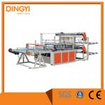 Buy cheap 2KW Plastic Bag Manufacturing Plant from wholesalers