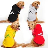 Buy cheap wholesale China factory pet supply large dog clothes for doggies from wholesalers