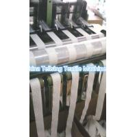 Buy cheap top quality matress ribbon machine China factory tellsing textile loom machinery from wholesalers