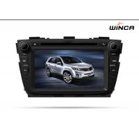 Buy cheap Built In Kia Sorento Sat Nav Unit , 7 Inch Screen Kia Sorento Gps Navigation from wholesalers