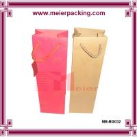 Buy cheap Cheap logo print Brown Pink and Gold color Paper wine bag supplier from wholesalers