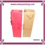 Buy cheap Wine gift paper bags/Custom printed shopping bags/Euro-Gift Bag Wine Bottle Bags ME-BG032 from wholesalers