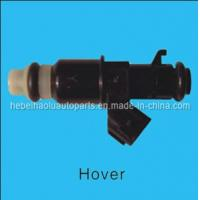 Buy cheap Fuel Injection/Fuel Injector from wholesalers