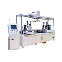 Buy cheap HF(RF) Wooden Frame Joining Machine (Intelligent) from wholesalers