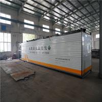 Buy cheap Self Heating Bitumen Production Plant High Density Rock Wool Insulation from wholesalers
