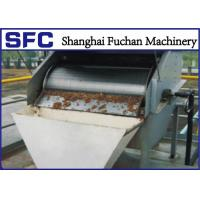 Buy cheap Stainless Steel Dewatering Rotary Screener For Plam Oil Wastewater Treatment from wholesalers