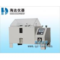 Buy cheap Salt Spray Corrosion Test Chamber , Fog Cyclic Corrosion Testing Machine HD-E808-60A from wholesalers
