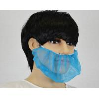 China Spunbond Polypropylene Surgical Beard Covers Disposable With Single Or Double Elastic Band on sale