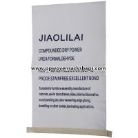 Buy cheap Custom Laminated Woven Polypropylene Multiwall Paper Bags Sacks for Dry Powder Urea from wholesalers