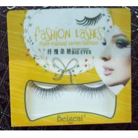 Buy cheap Curelty free real Siberia mink eyelash custom package made in China from wholesalers
