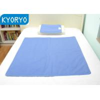 Buy cheap Blue Cooling Gel Mat  from wholesalers