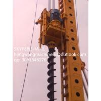 Buy cheap CFG 20/25/30 Pedrail Type Long Spiral Drill Rig from wholesalers