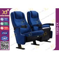Buy cheap Foldable PU Foam Inner Material Theatre Seating Chairs With Fabric Upholstery from wholesalers
