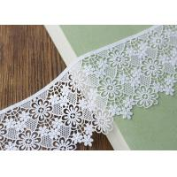 Buy cheap Embroidery French Venice Guipure Cotton Lace Trim  / Floral Lace Ribbon product