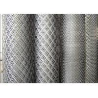 Buy cheap Stainless Steel Expanded Mesh / Expanded Wire Mesh With 1.2m Width Size from wholesalers
