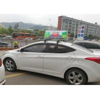 Buy cheap CE Certificate P3.33 High Definition Taxi Top Led Display Waterproof and Weatherproof from wholesalers