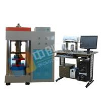Buy cheap High quality concrete compression test machine product