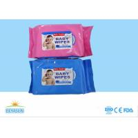 Buy cheap Personal Cleaning Disposable Wet Wipes Organic for Baby Hand PH Balance from wholesalers
