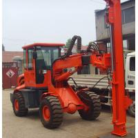 Buy cheap china cheap ground pile drilling machine GS 2000 product