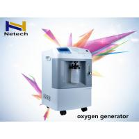 Buy cheap 3LPM Portable Oxygen Machines For Home Use 220V 50Hz 0.04Kpa - 0.07Kpa from wholesalers