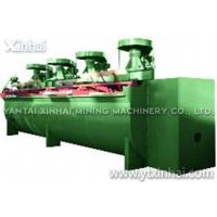 Buy cheap (BS-K, BSF, XCF, KYF, XHF Type) Air-inflation Flotation Cell from wholesalers