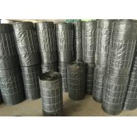 Buy cheap 4x4 Welded Metal Wire Mesh from wholesalers