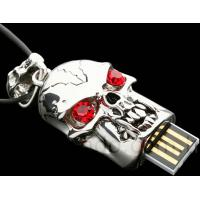 Buy cheap custom metal skull usb stick China supplier product
