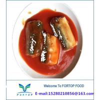 Buy cheap Factory Price Premium China Canned Mackerel Fish in Tomato Sauce from wholesalers