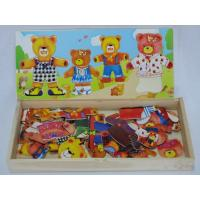 Buy cheap Best Cheap Personalized Children Dressing Four Bears Toddler Wooden Jigsaw Puzzles Toys from wholesalers