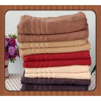 Buy cheap Professional OEM Supply Hotel Use Trendy Microfiber Bath Towel product