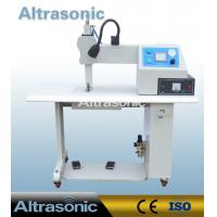 Buy cheap 35Khz Ultrasonic Seamless Sealing Machine with 12mm Titanium Wheel for Welding from wholesalers