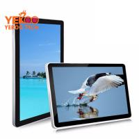 Buy cheap 32 inch lcd video wall controller/hd touch screen monitor with wifi/lcd video wall display from wholesalers