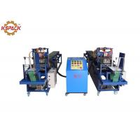 Buy cheap Double Rat Glue Trap Making Machine 1 Year Warranty Time Production Line from wholesalers