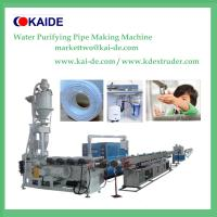 Buy cheap 3/8 PE Pipe Making Machine for water filter tube/RO water tube production line from wholesalers