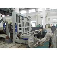 Buy cheap Professional AAC Block Production Line AAC Block Making Plant from wholesalers