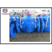 Buy cheap Ductile Iron Adjustable Water Pressure Reducing Valve With Flange Connection product