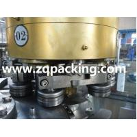 Buy cheap 8000 cph can coconut water filling sealing machine from wholesalers