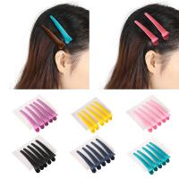 Buy cheap Fashionable Hair Coloring Accessories Colorful Duck Mouth Hair Clip For Salon / Home from wholesalers