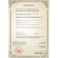 Hangzhou Chenrui Air Separator Installation Manufacture Co. Ltd Certifications
