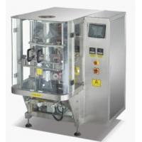 Buy cheap SW-P420 High Quality Automatic Packing Machine For Food Industry from wholesalers